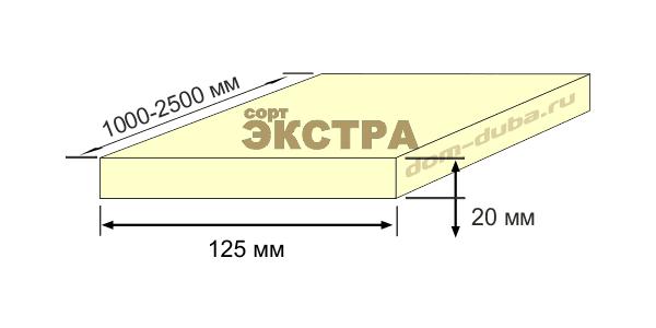 термо ясень доска 125 мм